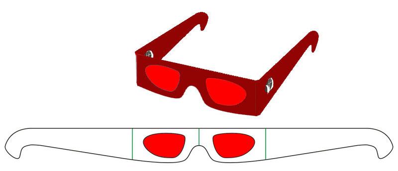 Где купить очки (и другое